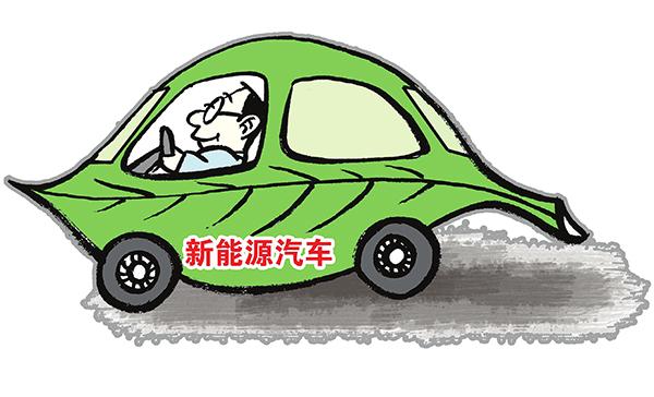 天冷了,电动汽车用什么正确方式过冬?