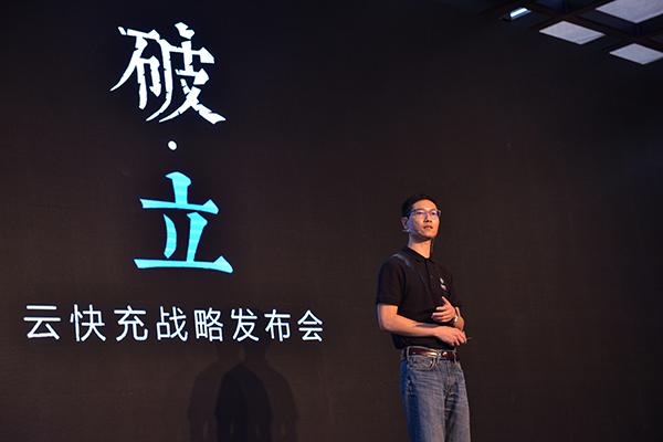 """许林:技术驱动是造车新势力""""抗焦虑""""的底气"""