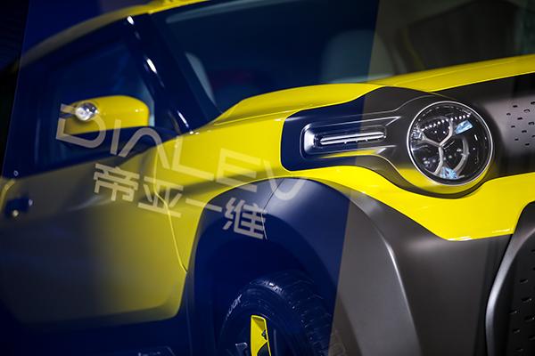 造车新势力帝亚一维发布核心技术,首款量产车10月上市