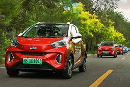 这三款售价不到6万的电动车续航超300km