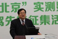 林逸:北汽C70GB电动车上海车展