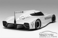 日产最快电动汽车 将征战法国勒芒赛道