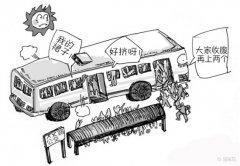北京公交9月将推个人班车 路线市民说了算