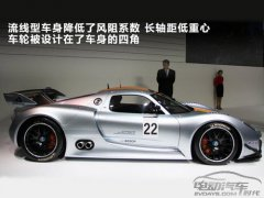 混合动力超跑 新保时捷918 RSR全面解析