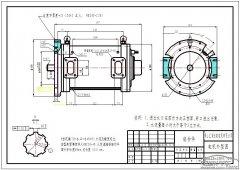 电动车用直流电机技术标准
