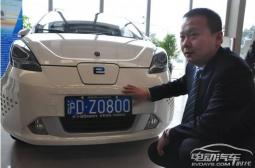 上海电动汽车购买指南