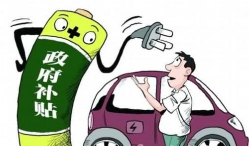 武汉出台新能源汽车补贴政策 电动车