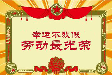 北京APEC期间部分单位放假6天 外地人