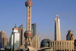 上海发布第九批新能源车型目录  腾