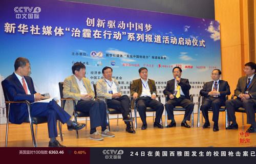 """陆地方舟CEO刘础瑞:电动汽车发展应""""宽准入 严标准"""""""