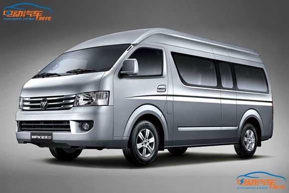 蒙派克s级、蒙派克e级、g7以及欧辉客车等产品全程服务apec高清图片