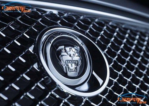 捷豹在美欧注册了EV-Type商标 欲推出电动车