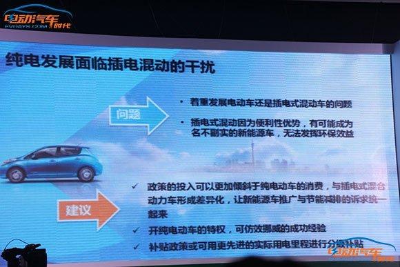 叶磊:插电混动是干扰