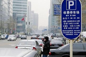 免费停车高速费减半,山西新能源汽车优惠多
