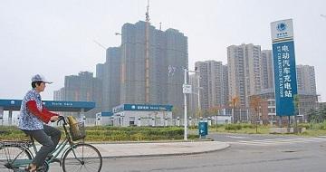 武汉电动汽车充电站显萧条 6座充电站年亏损1382万