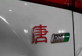 比亚迪唐电动汽车电池寿命能用8年?