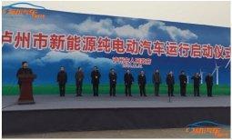 开启2015绿色新时代 百辆比亚迪e6泸州交车仪式今日正式启动