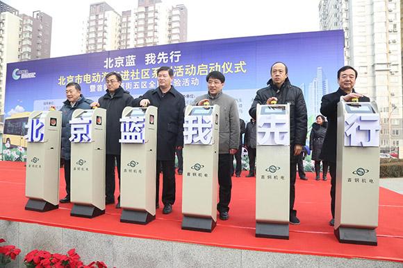 北京14款新能源车型满足多样化需求