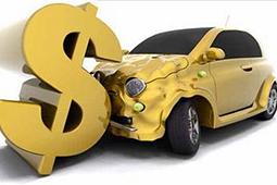 新能源汽车保险乱象 保费多少看运气