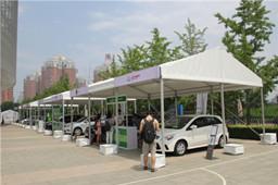 北京新能源汽车促销季 电动汽车集中亮相