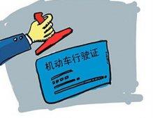 电动汽车上路需要驾驶证/牌照吗?