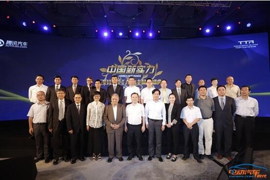微行风潮受认可 知豆D2荣获腾讯自主新能源微型车奖
