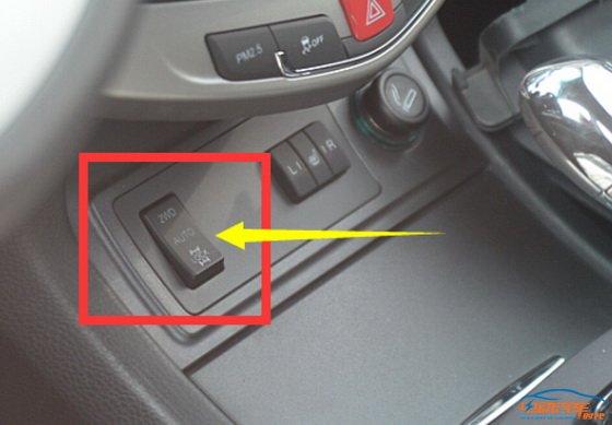田RAV4以及本田C-RV四驱系统类似.   字母A:连接前变速器与后差高清图片