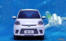 【EV问答】微型电动汽车能不能在北