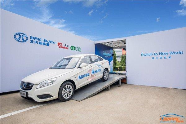 北汽新能源启动对私换电,首款换电车型售7.98万元