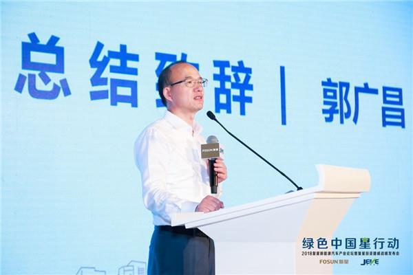 郭广昌:投资动力电池公司只是个开始