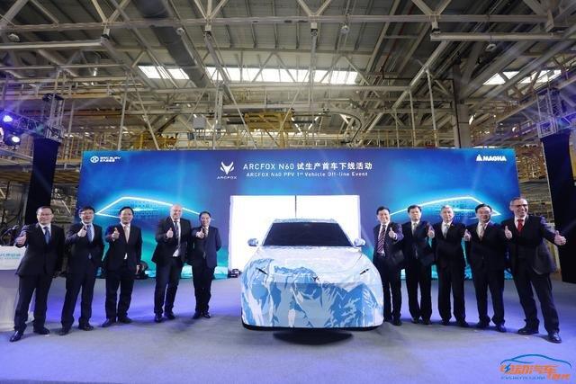 ARCFOX高端新能源汽车合资智造基地竣工