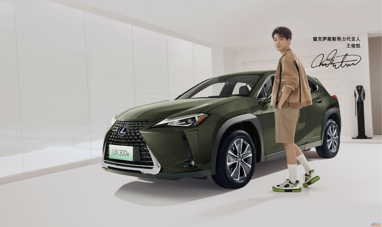 03-LEXUS雷克萨斯新势力代言人王俊凯.jpg
