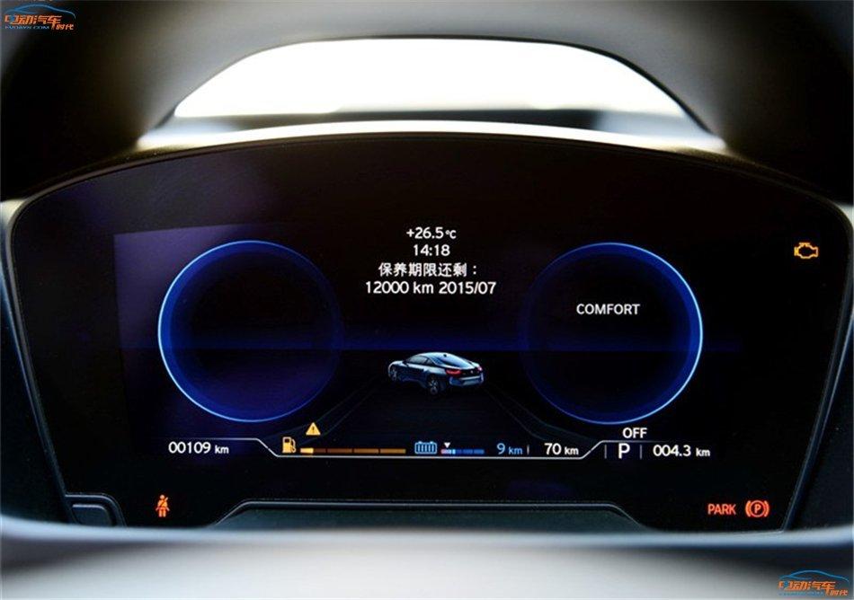 电动汽车中控接线图