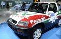 丰田RAV4 EV